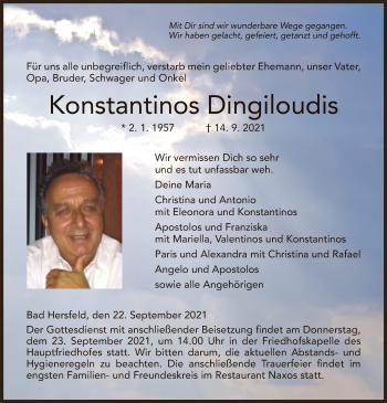 Traueranzeige von Konstantinos Dingiloudis von HZ
